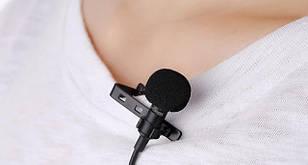 Петличні мікрофони
