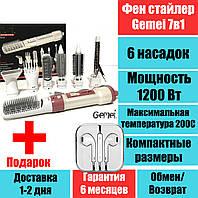 Фен стайлер для волос Gemei GM-4836 7в1 с насадками для укладки воздушный стайлер небольшой фен Джемей+подарок, фото 1