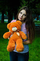 Плюшевый Мишка Рафаэль 50 см Карамельный, подарок для девушки, детям