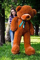 Плюшевый медведь большой 1,8 м, мягкий мишка, подарок для девушки, детям на день рождения, коричневый