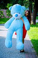 Плюшевый медведь большой 1,8 м, мягкий мишка, подарок для девушки, детям на день рождения, голубой