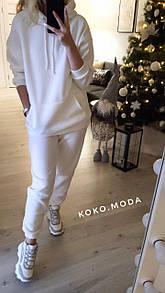 Беверли женский теплый спортивный костюм оверсайз худи с капюшоном нарядный праздничный белый молочный М/44-46