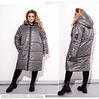 Стеганная зимняя женская куртка,удлиненная,серая 48-50 52-54 56-58