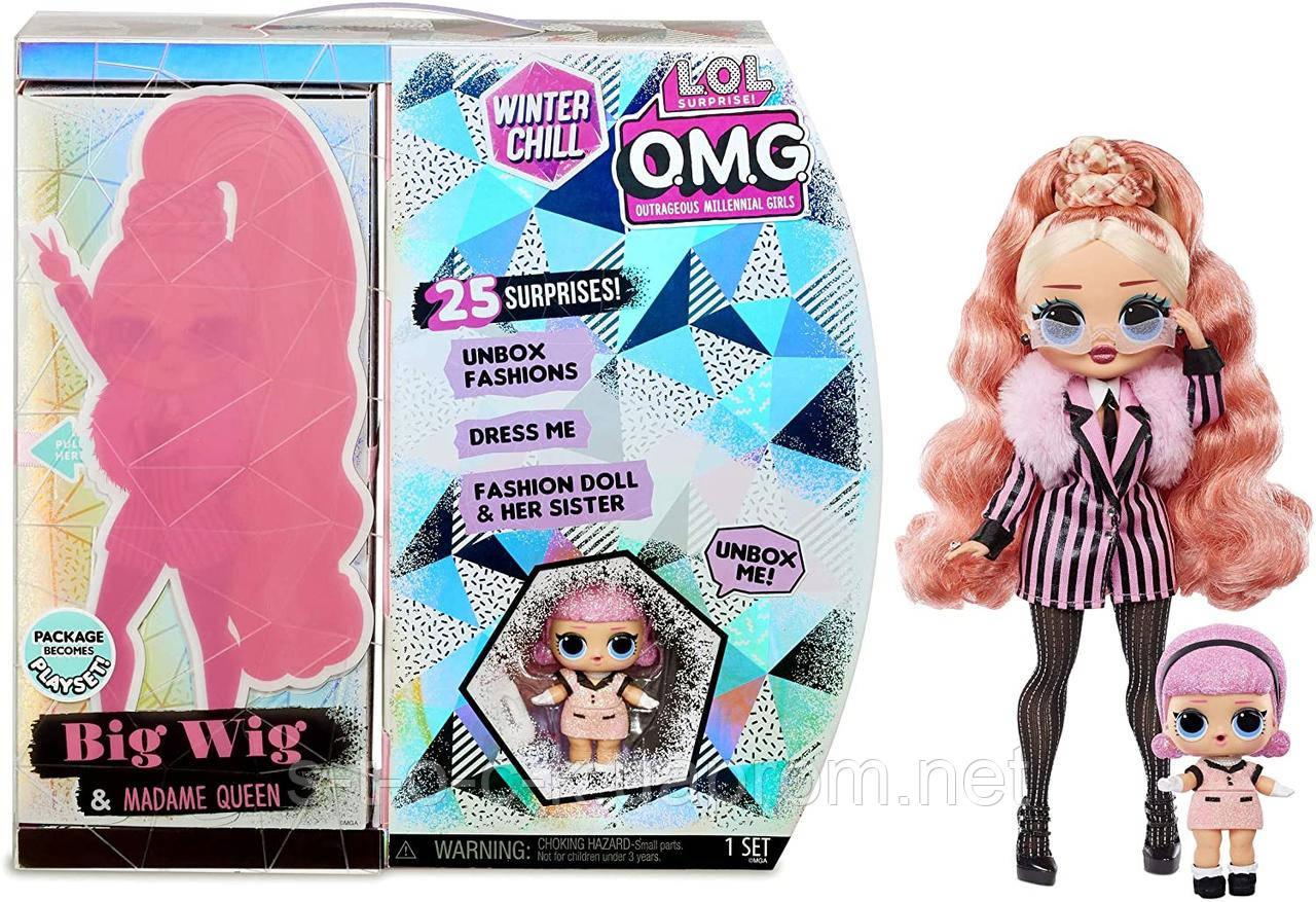 Кукла LOL surprise O.M.G. Winter Chill Big Wig & Madame Queen 570264
