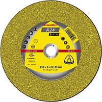 Диск отрезной по металлу KRONOFLEX A 24 Extra (230 х 3 х 22,23, GER) 13492