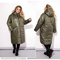 Стеганная зимняя женская куртка,удлиненная,хаки 48-50 52-54 56-58