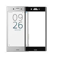 Защитное стекло 3D для Sony Xperia XZ1 (G8342)