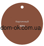 Profil Ливнеприемник проходной,  система 130/100 RAL 3005 вишневый, фото 4