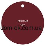 Profil Ливнеприемник проходной,  система 130/100 RAL 3005 вишневый, фото 9