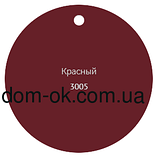 Profil Ливнеприемник левый, система 90/75 RAL 3005 вишневый, фото 8