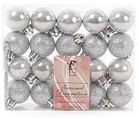 Серебряные Елочные  шарики 3 см, набор 20 шт