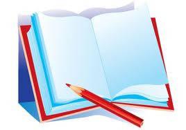 Подставки для книг