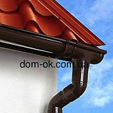 Profil Ливнеприемник правый, система 90/75 RAL 3005 вишневый, фото 7