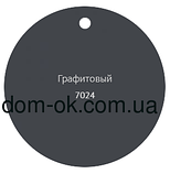 Profil Ливнеприемник правый, система 90/75 RAL 9005 черный, фото 6