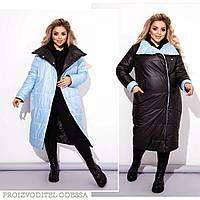 Двустороннее женское зимнее пальто,голубой/черный 48-50 52-54 56-58 60-62