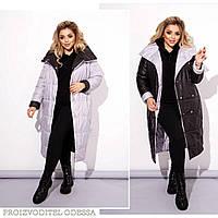 Двустороннее женское зимнее пальто,серый/черный 48-50 52-54 56-58 60-62