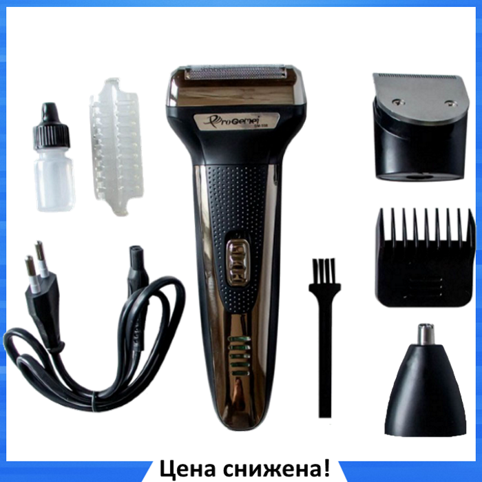 Машинка для стрижки Gemei GM-598 3в1 - машинка для стрижки волос, триммер, бритва