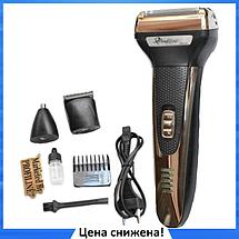 Машинка для стрижки Gemei GM-598 3в1 - машинка для стрижки волос, триммер, бритва, фото 2