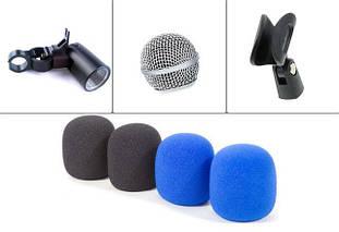 Аксесуари для мікрофону