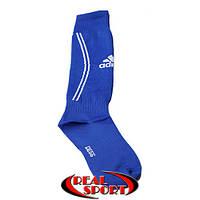 Гетры для футбола Adidas синие. Размеры S (18-23 см), L (25-28 см)