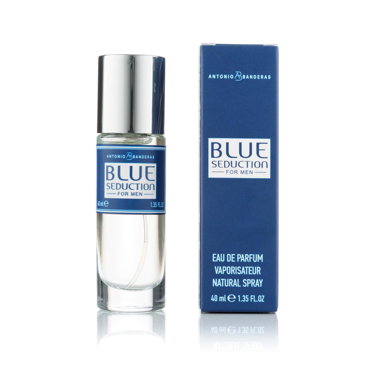 Чоловічий Міні-парфуми Antonio Banderas Blue Seduction (40 мл)