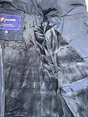 Куртки зимові на дівчаток оптом, Nature, 10-16 рр, фото 2