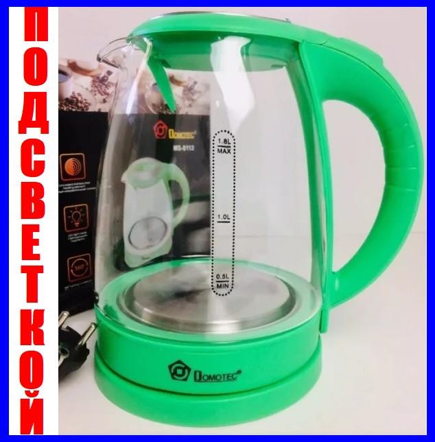 Электрочайник Стеклянный с LED Подсветкой Зеленый Чайник Электрический