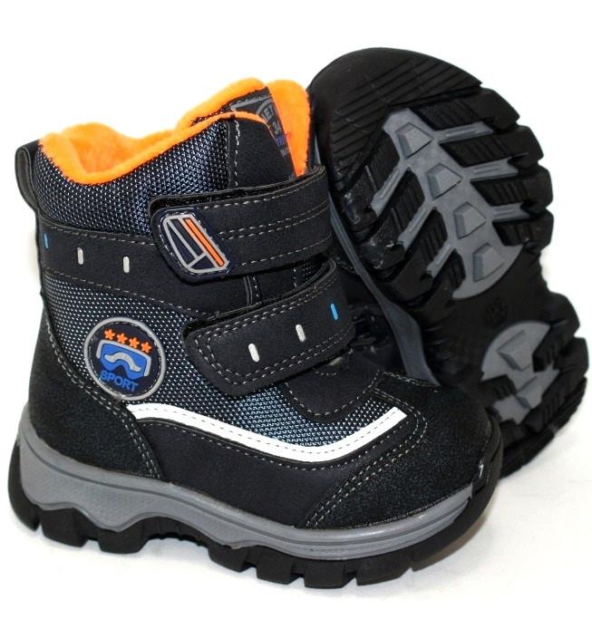 Детские зимние ботинки на липучке
