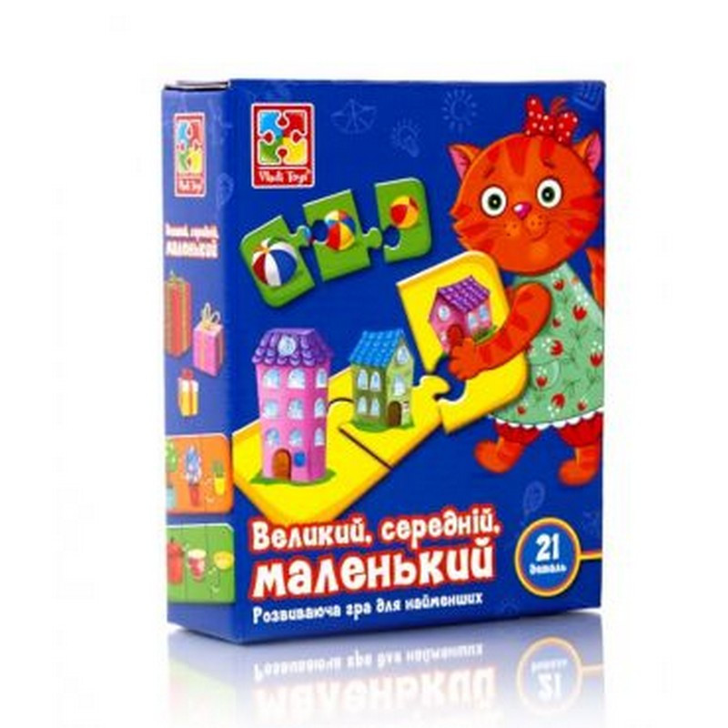 Гра розвиваюча Великий, середній, маленький Укр Vladi Toys
