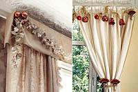 Як прикрасити штори до Нового року?