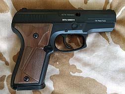 Стартовый пистолет Blow TRZ-914