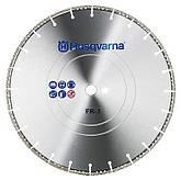 Аварийно-спасательные режущие диски Husqvarna Rescue