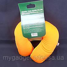 Дорожная ортопедическая для путешествий Оранжевая