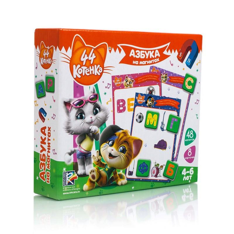 Азбука на магнитах 44 кота Рос Vladi Toys