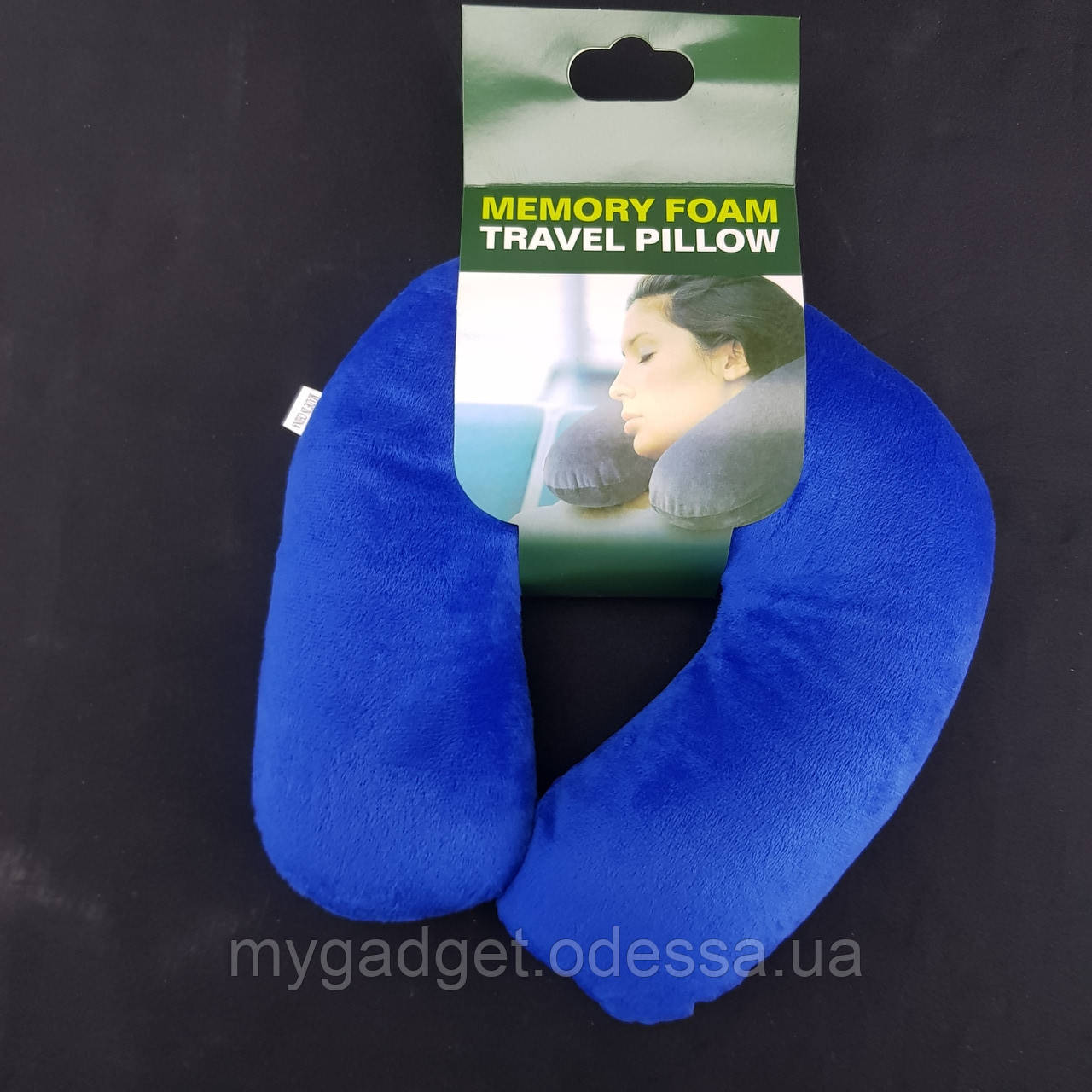 Подушка ортопедическая для путешествий Синяя