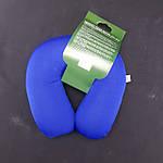 Подушка ортопедическая для путешествий Синяя, фото 2