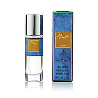 40 мл мини парфюм Climat Lancome - Ж (320)