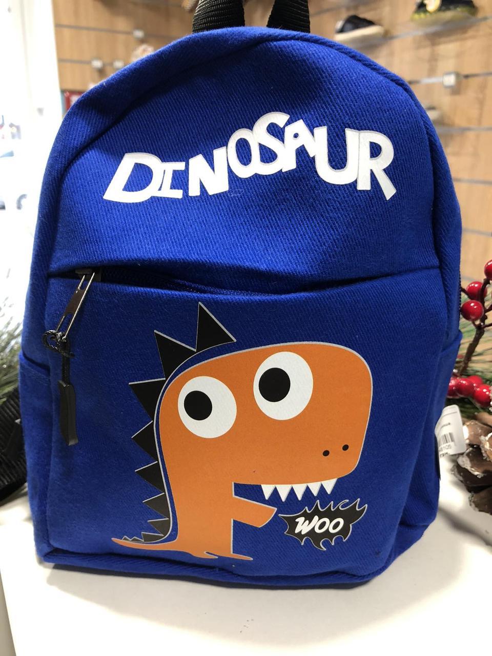 Мягкий детский рюкзак  Дино (синий)