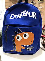 Мягкий детский рюкзак  Дино (синий), фото 1