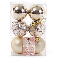 Золотистые шарики на новогоднюю елку набор 6 шт*6 см, фото 1