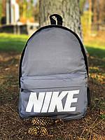 Спортивный рюкзак Найк. Мужской спортивный рюкзак вместительный,светлый