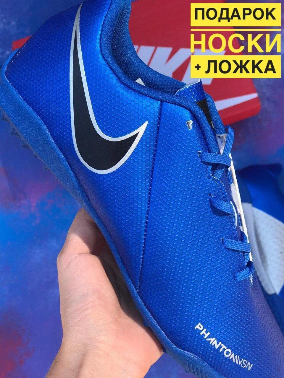 Сороконожки Nike Phantom Vision / бампы / футбольная обувь / найк фантом /многошиповки