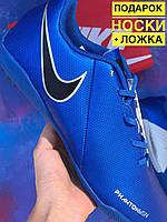 Сороконожки Nike Phantom Vision / бампы / футбольная обувь / найк фантом /многошиповки, фото 1
