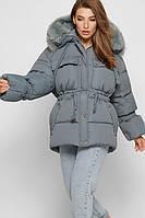 Зимняя куртка женская серая с мехом стильная молодежная