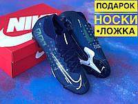 Бутсы Nike Mercurial Vapor XIII Pro FG найк меркуриал вапор копы