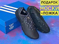 Бутсы Adidas Nemeziz 19.1 адидас немезизис копы копочки