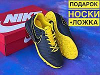 Сороконожки Nike Tiempo Ligera IV TF многошиповки найк темпо тиемпо бампы, фото 1
