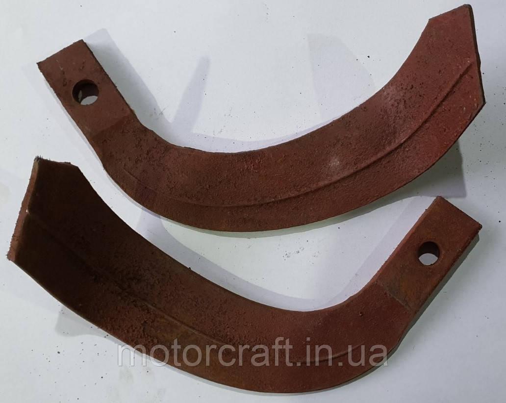 Ножи фрезы мотоблока комплект НФКД-1