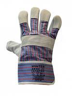 Перчатки комбинированные WINTER утепленные спилковые