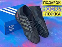 Сороконожки Adidas Predator Tango 18.3 многошиповки адидас предатор с носком ЧЕРНЫЕ, фото 1